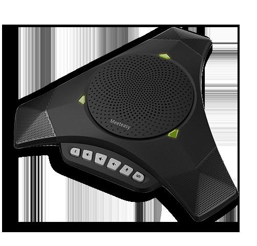 MVOICE 8000-B speakerphone