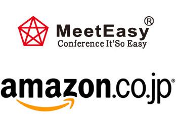 meeteasy Amazon.jp_Logo