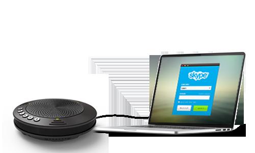 Skype USB speakerphone