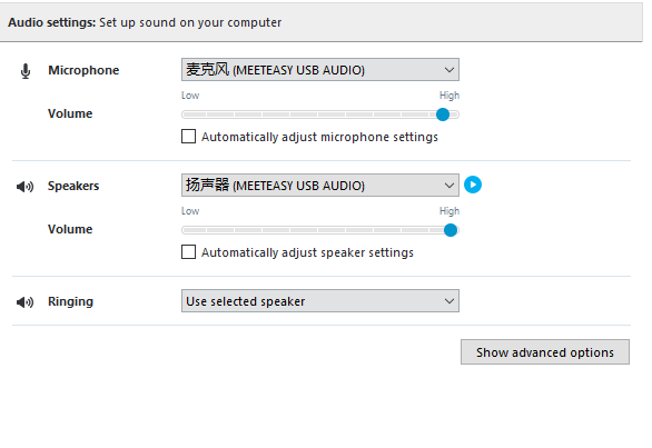 speakerphone audio setting
