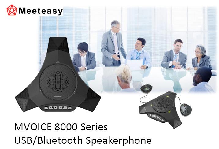 Meeteasy conference phone